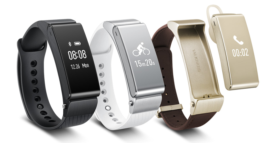Huawei Announces Two Smart Wearable Devices At Mobile World Congress 2015