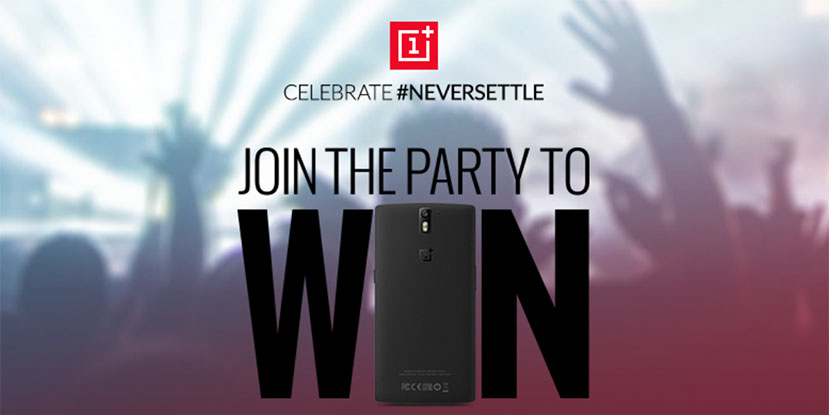 One-Plus-One-Giveaway