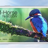 Need A Lightly Priced Phablet? Try The M-Horse N9000W [Sponsored Post]