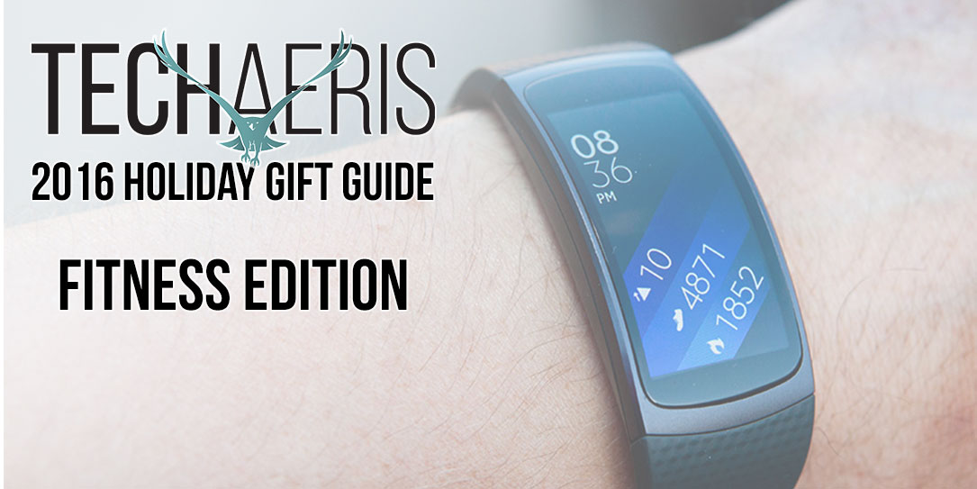 2016-holiday-fitness-gift-guide