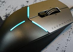 Alienware-Advanced-Gaming-Mouse-review-box