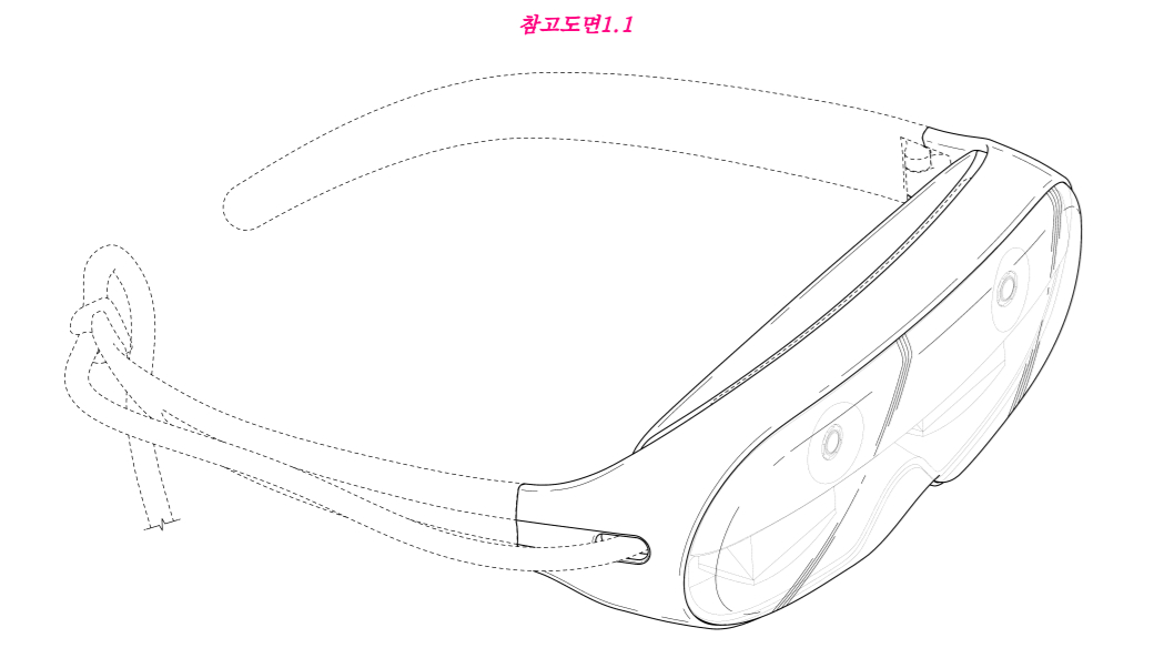 Samsung Augmented Reality headset